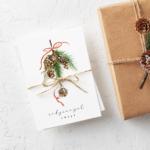 Zestaw 3 kartek – Święta